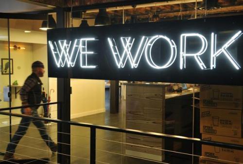 """WeWork敦促投资者将亏损视为""""投资""""因为它报告第一季度亏损2.64亿美元"""