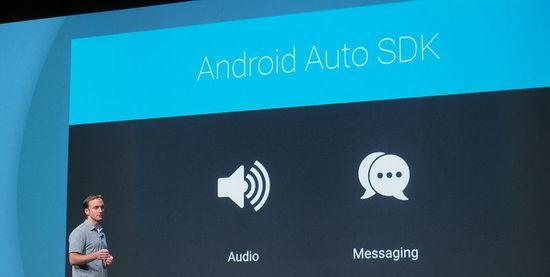由于被拒绝的Android Auto应用意大利对谷歌进行了反垄断调查