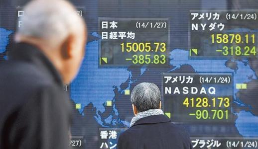 随着美中贸易紧张局势缓和亚洲股市大多转向