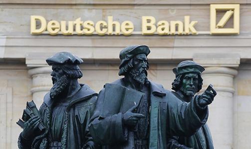德意志银行谈判破裂后德国商业银行可能会调整策略