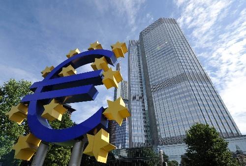 欧洲央行披露秘密数据显示贷款从负利率上升