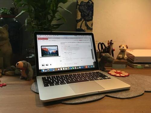 Apple通过调整键盘和更快的处理器更新高端MacBook Pro