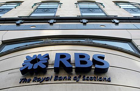 可以更好地利用苏格兰皇家银行捆绑的资金