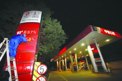汽油价格是否会在2019年达到顶峰