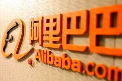 阿里巴巴为贸易紧张局势酝酿香港上市
