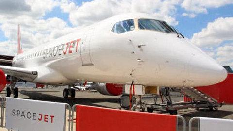 神秘航空公司正在洽谈购买三菱SpaceJet服务于美国区域市场