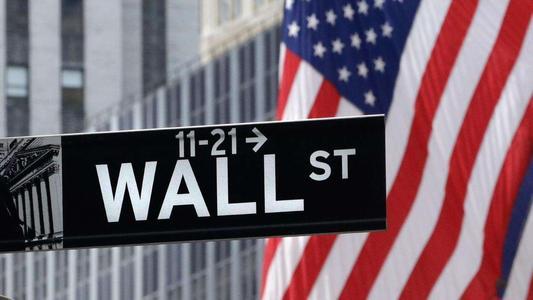 亚洲股市下跌此前美联储逐渐放松了宽松的预期