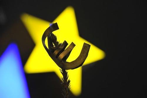 欧元区收益率测试低点焦点转向美联储