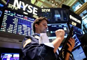 中美休战 道琼斯指数期货上涨超过250点
