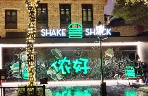 "创始人Danny Meyer说:自动化对Shake Shack来说""非常重要"""
