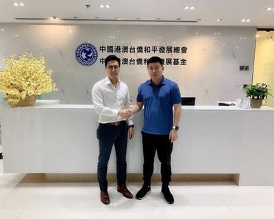 具有国有背景的香港战略投资者与Uni-Bio Science Group长期合作