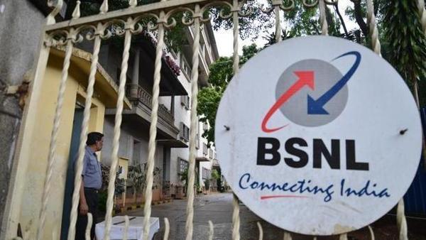 BSNL MTNL是否即将合并 BSNL和MTNL都在亏损并且最近在清算员工工资方面面临挑战