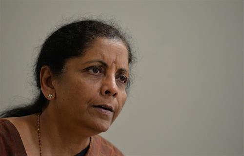 印度会禁止加密货币吗