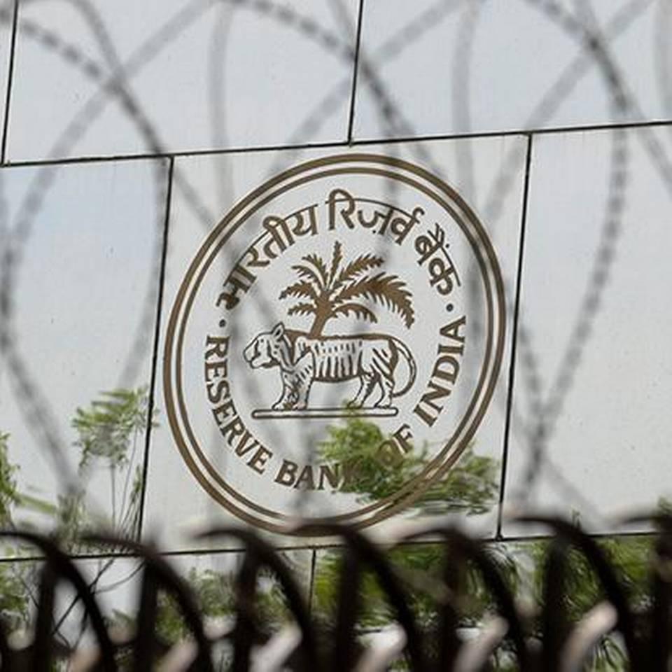 RBI将回购利率下调35个基点至5.40%