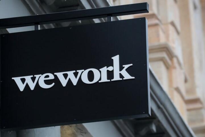WeWork揭示了首次公开发行申请 Tech