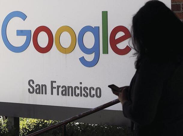 谷歌员工呼吁公司躲避ICE