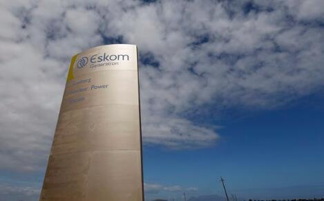 很多人预计Eskom和经济政策在内阁的关闭中变得清晰