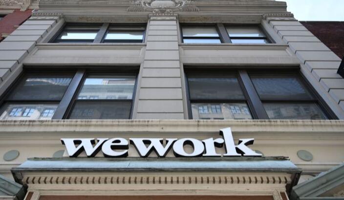 分析师称 WeWork将成为2019年最荒谬的首次公开募股