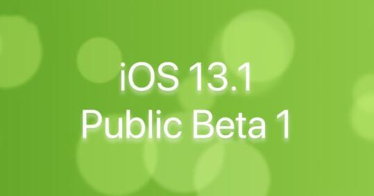 惊喜iOS 13.1公共测试版1给我们iPhone 11发布提示