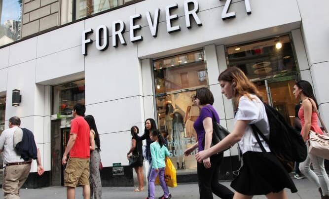 服装零售商Forever 21权衡破产申请