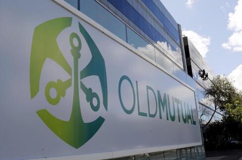 Old Mutual承诺再购买24亿英镑用于回购被低估的股票