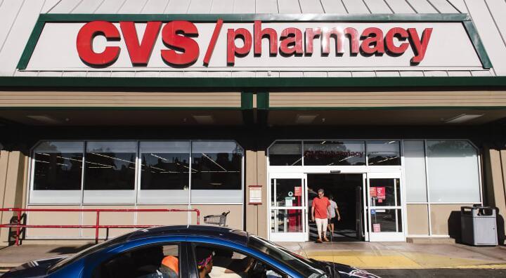 美国法官批准CVS收购保险公司Aetna
