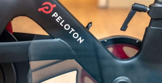 Peloton 健身初创公司寻求在市场上首次筹集13亿美元