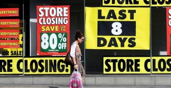 零售商在2019年上半年关闭了2870家商店