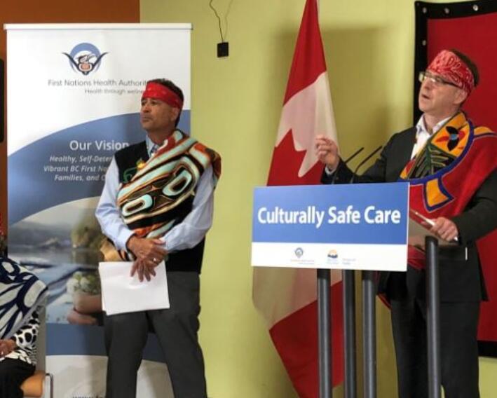 省对温哥华土着医疗中心进行重大投资