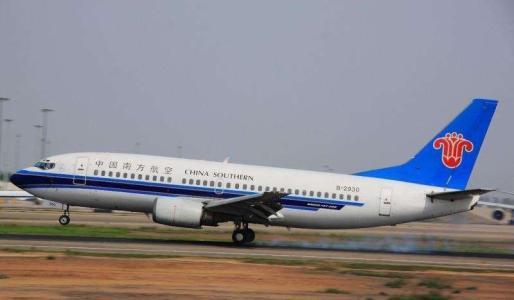 美国联邦航空局局长将在模拟器中测试波音737 Max软件的变化