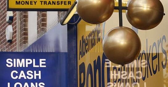 Pawnbroker因寻求生命线而关闭了商店