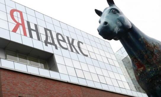 Yandex与VTB银行合作推出投资门户网站