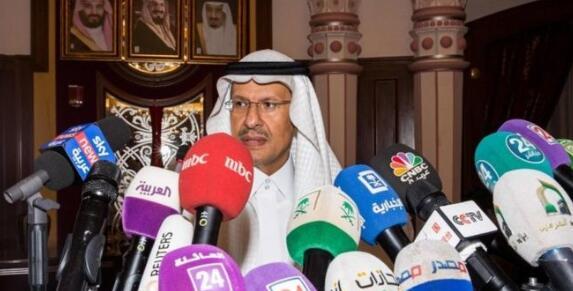 由于沙特阿拉伯平息供应担忧 油价下跌