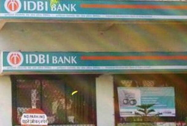 IDBI银行董事会批准向政府LIC提出优惠待遇