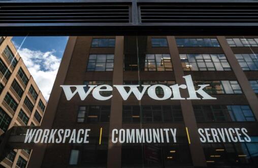 这是WeWork为节省业务而出售的所有物品