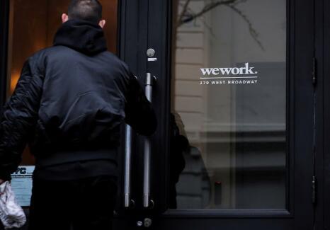 WeWork可能成为Vision Fund最大的柠檬