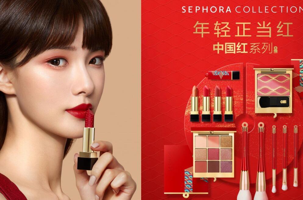 为什么法国奢侈化妆品需要在中国拥有引人注目的品牌故事和不间断的创新才能满足对新颖性的需求