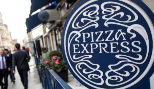 Pizza Express准备就10亿英镑的债务问题进行谈判