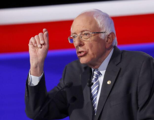 民主党候选人在大型制药公司中被淘汰