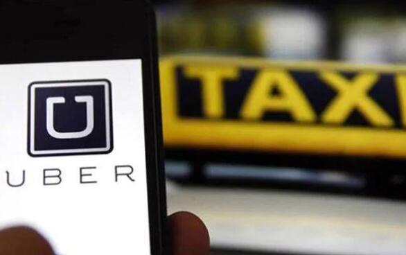 Uber在全球解雇了350名员工 印度的工作也受到影响