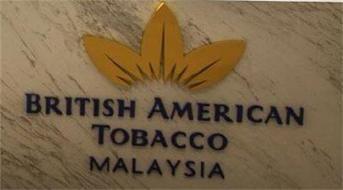Kenanga下调BAT评级 将目标价降至RM18.30