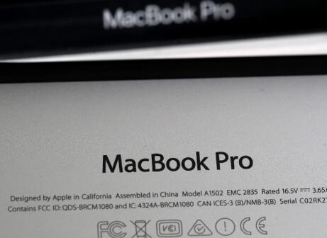 秘密MacBook Pro推出已准备好修复苹果的声誉