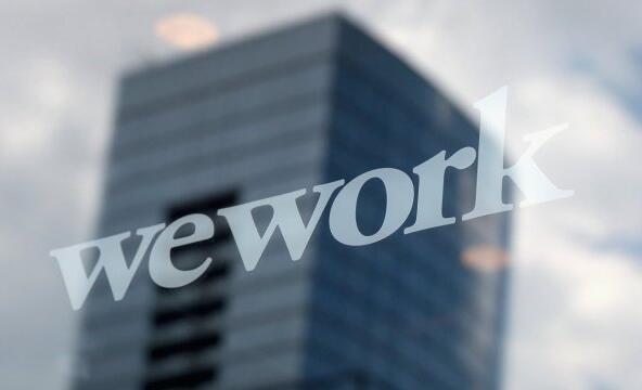 WeWork正式裁员2400名员工
