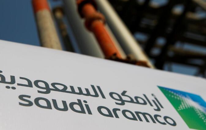 沙特阿美IPO零售部分超额认购