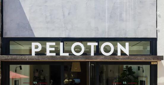 佩洛顿股票上周获得动能