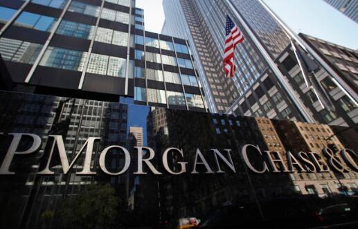摩根大通银行家为卡特尔检察官作证说没有达成协议