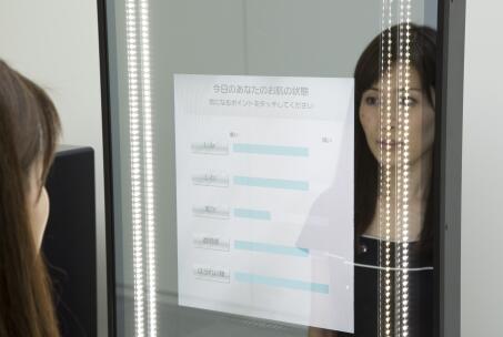 松下和KOSÉ将着手使用Snow Beauty Mirror进行个性化提案的验证测试
