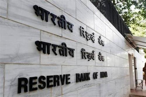 印度储备银行放宽外汇风险对冲的规范