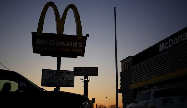 麦当劳的黑人特许经营者正在离开连锁店