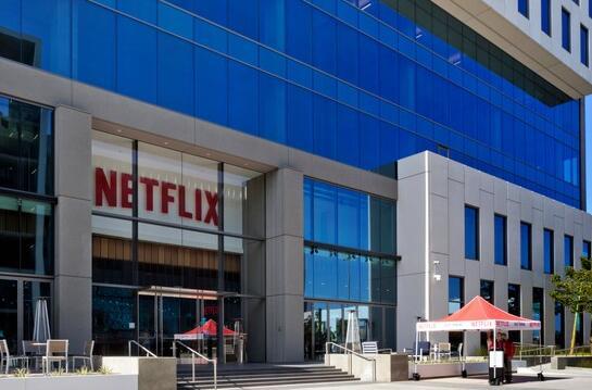 Netflix新区域报告中最重要的数字